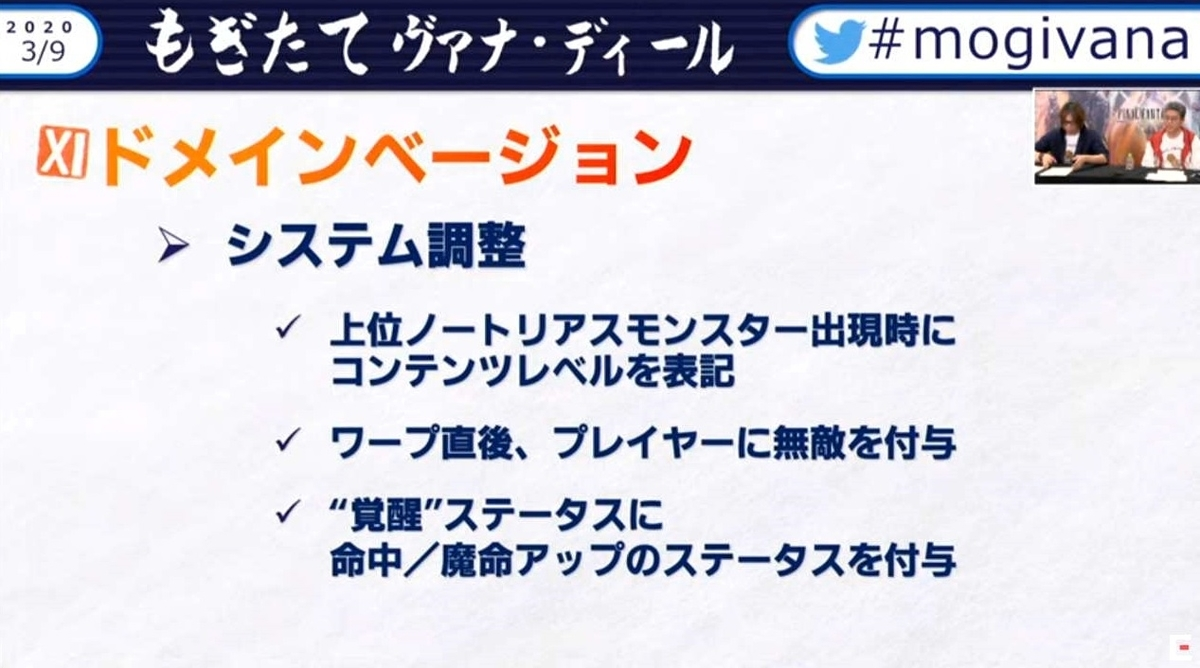 f:id:kagurazaka-c:20200310055308j:plain