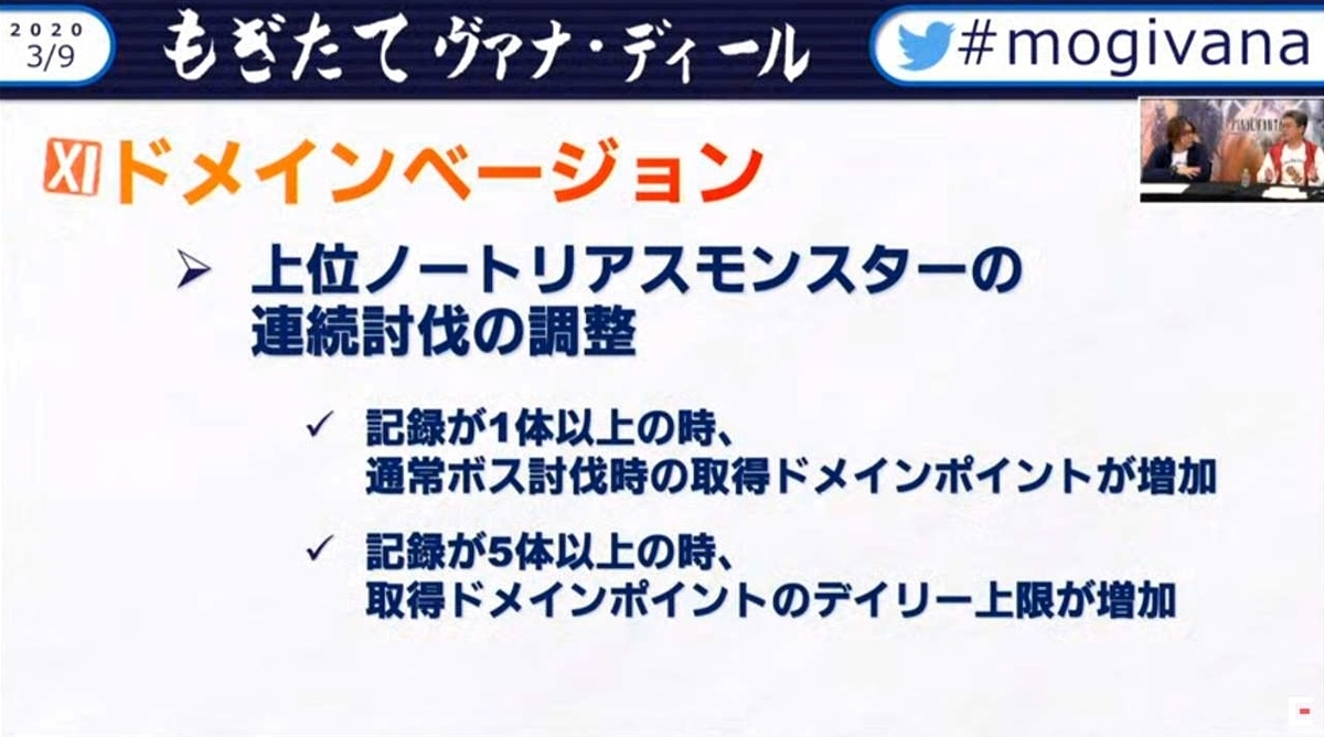 f:id:kagurazaka-c:20200310055315j:plain