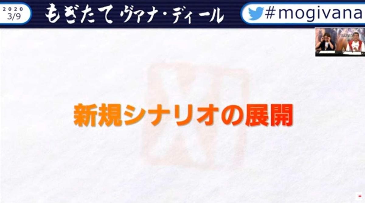 f:id:kagurazaka-c:20200310055744j:plain