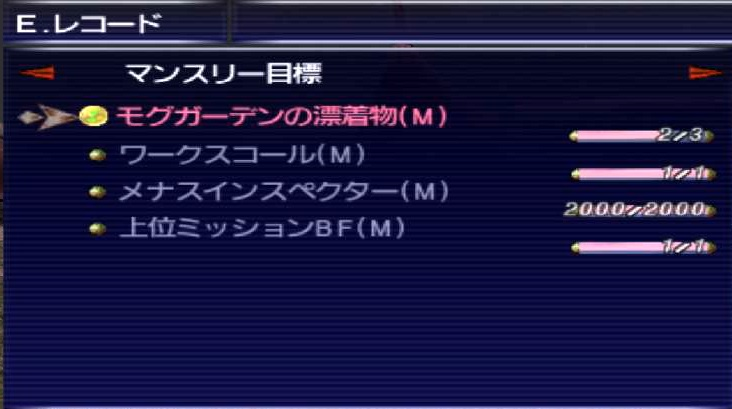 f:id:kagurazaka-c:20200315034656j:plain