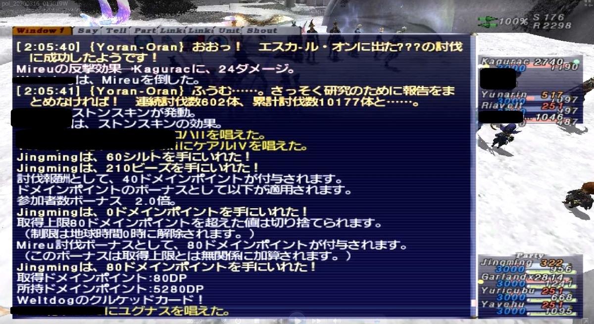 f:id:kagurazaka-c:20200317031509j:plain