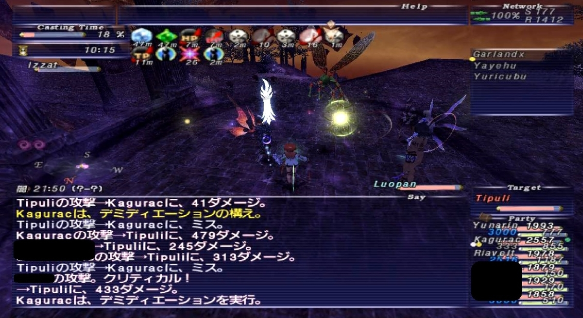 f:id:kagurazaka-c:20200317031917j:plain