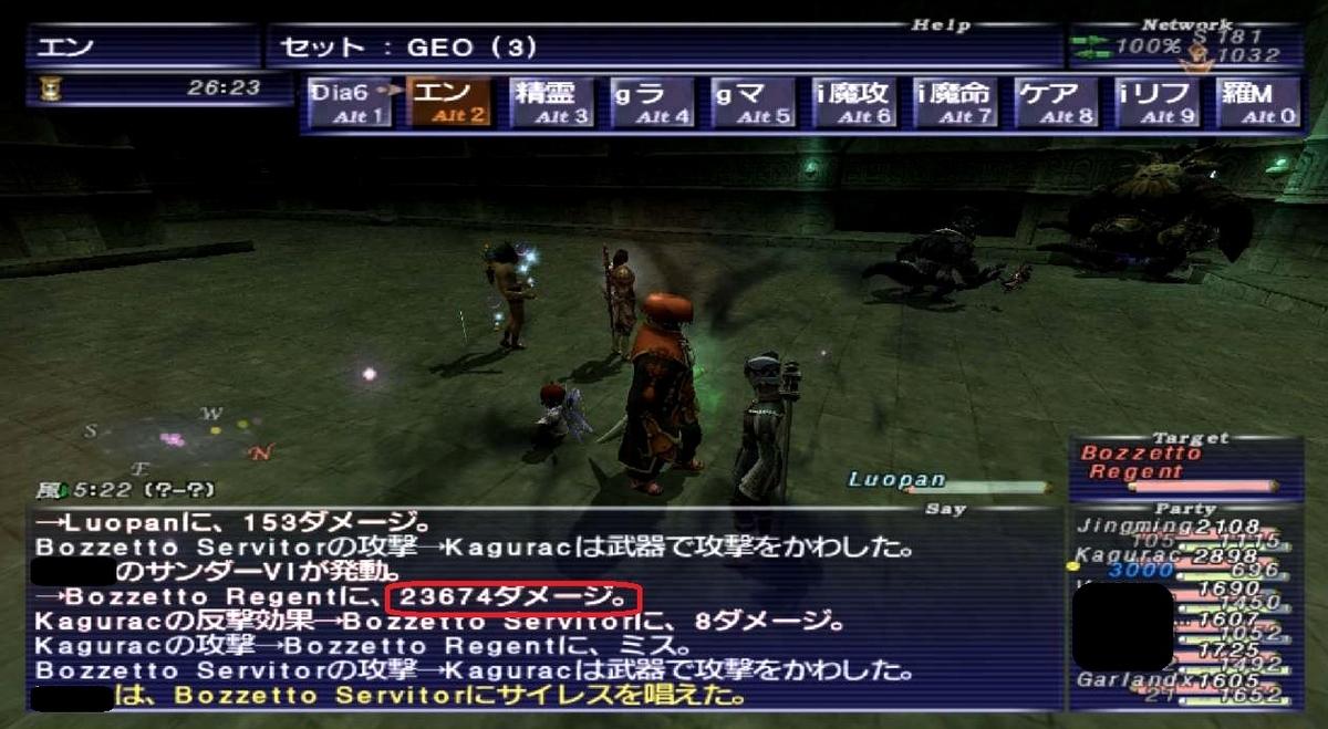 f:id:kagurazaka-c:20200318040322j:plain