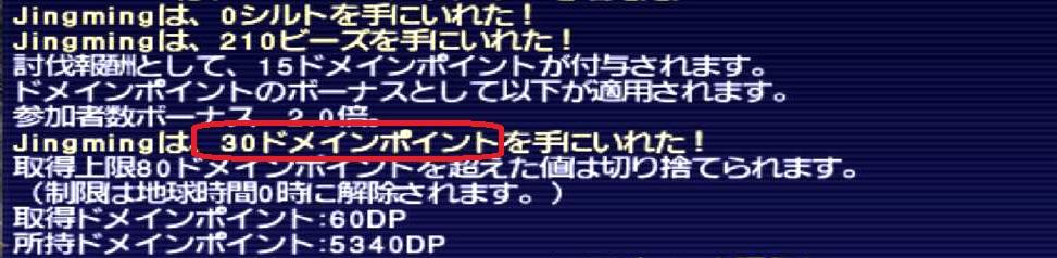 f:id:kagurazaka-c:20200318040408j:plain