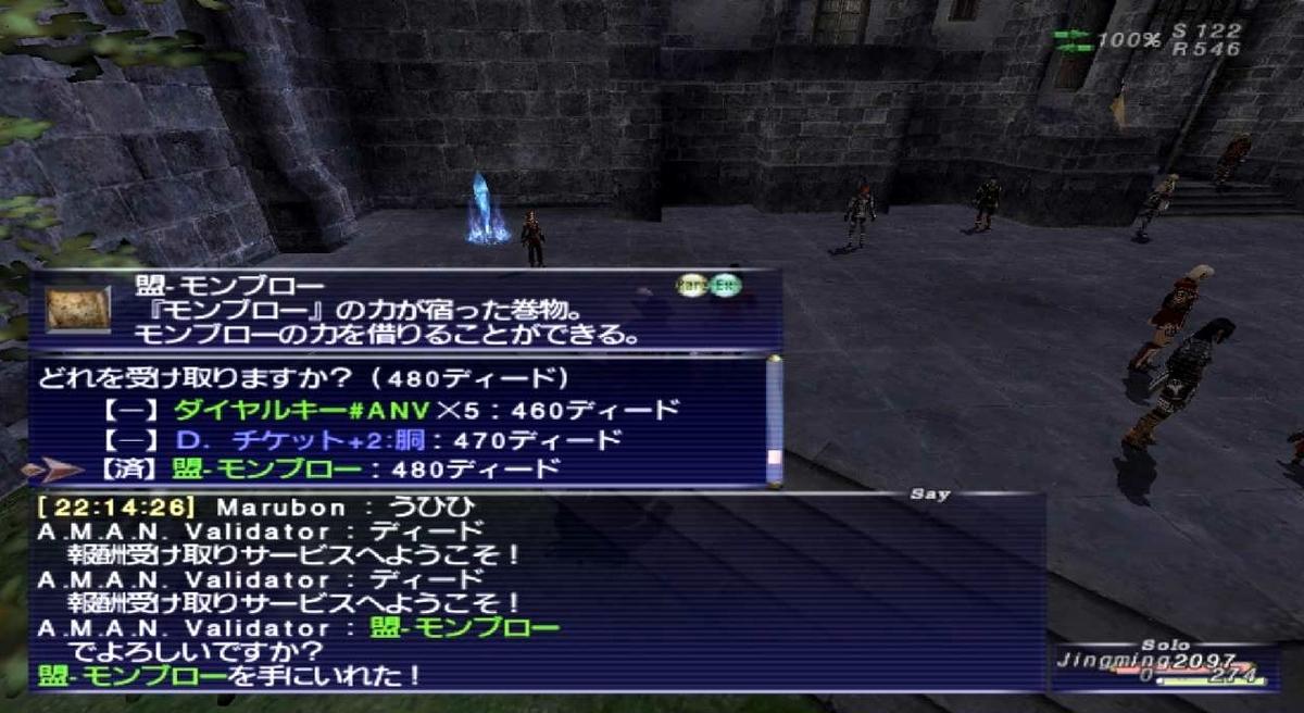f:id:kagurazaka-c:20200318040421j:plain