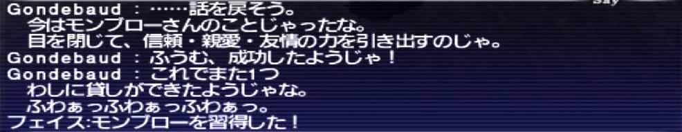 f:id:kagurazaka-c:20200318040424j:plain