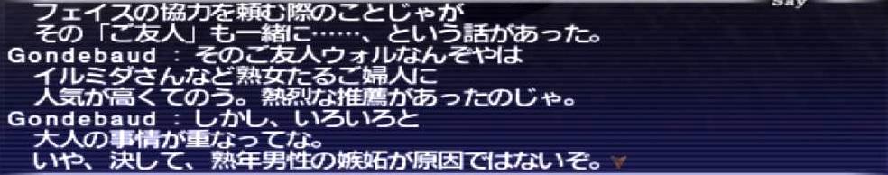f:id:kagurazaka-c:20200318040427j:plain