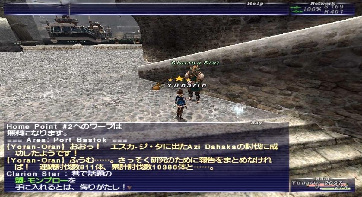 f:id:kagurazaka-c:20200318042327j:plain