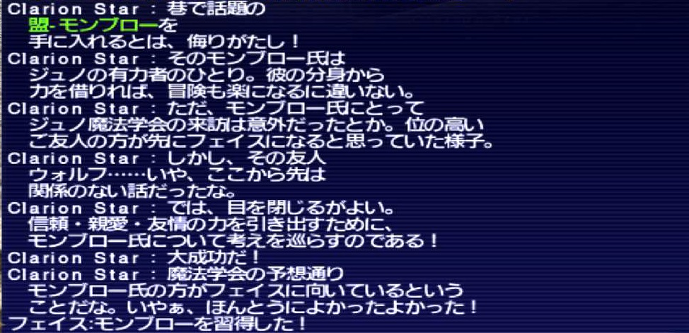 f:id:kagurazaka-c:20200318042330j:plain