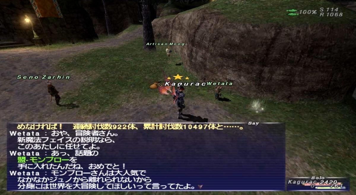 f:id:kagurazaka-c:20200319222309j:plain