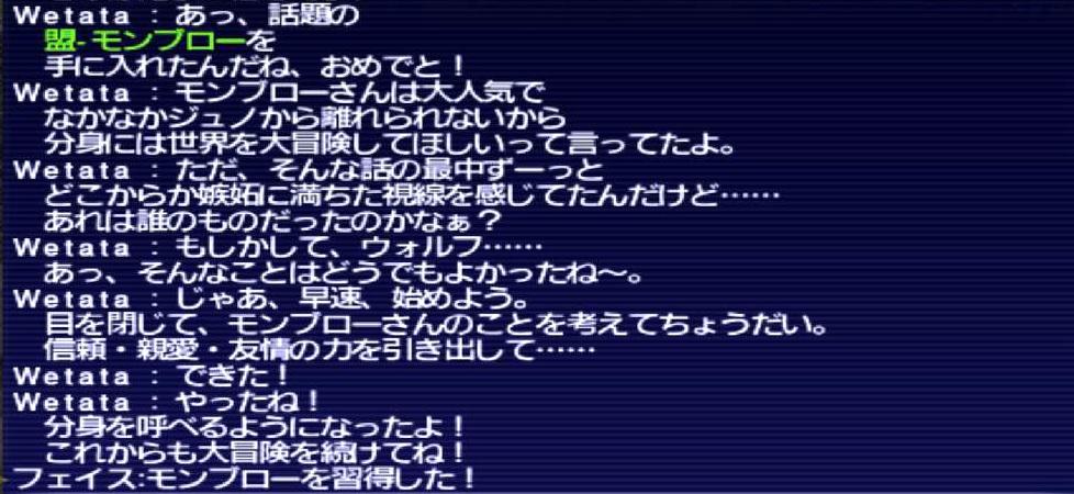 f:id:kagurazaka-c:20200319222327j:plain