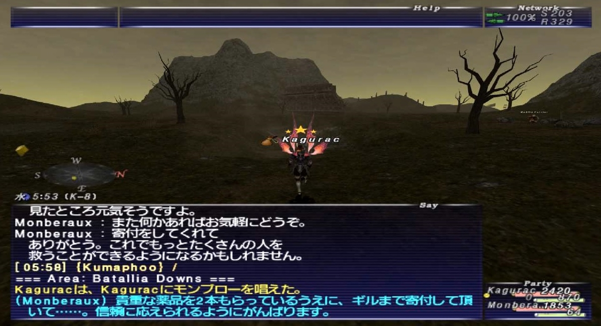 f:id:kagurazaka-c:20200319222337j:plain
