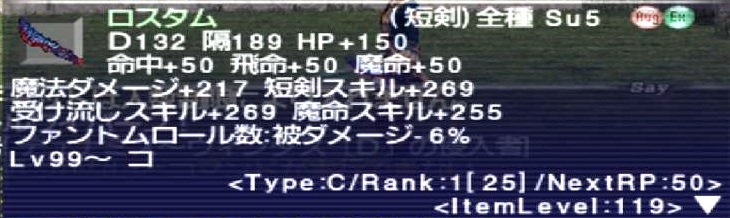 f:id:kagurazaka-c:20200319224506j:plain