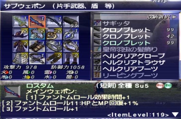 f:id:kagurazaka-c:20200319224509j:plain