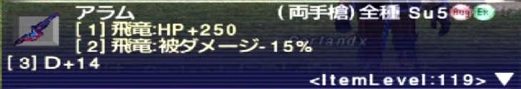 f:id:kagurazaka-c:20200319224538j:plain