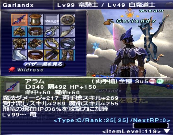 f:id:kagurazaka-c:20200319224540j:plain