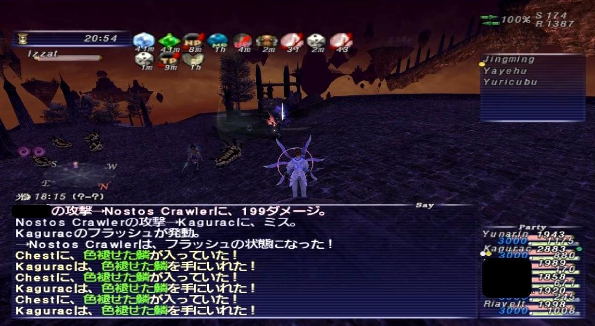 f:id:kagurazaka-c:20200320032615j:plain