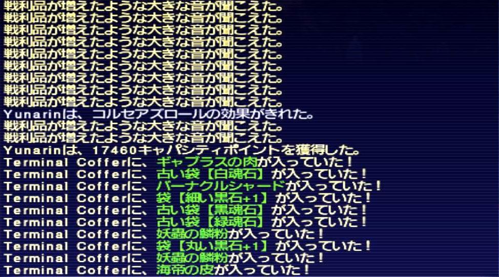 f:id:kagurazaka-c:20200325232407j:plain
