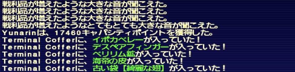 f:id:kagurazaka-c:20200325232421j:plain