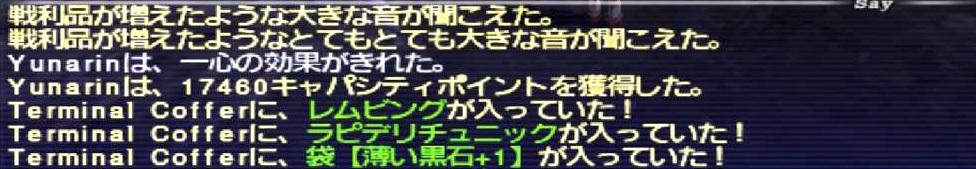 f:id:kagurazaka-c:20200325232435j:plain