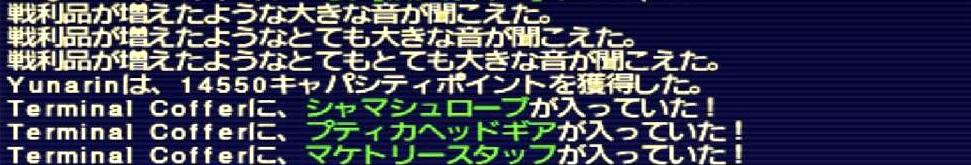 f:id:kagurazaka-c:20200325232438j:plain