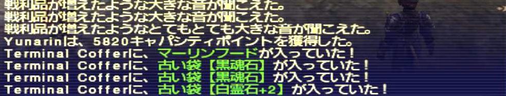 f:id:kagurazaka-c:20200325232440j:plain