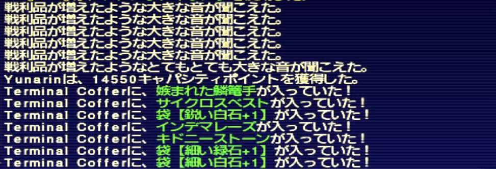 f:id:kagurazaka-c:20200325232446j:plain