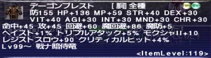 f:id:kagurazaka-c:20200325232448j:plain