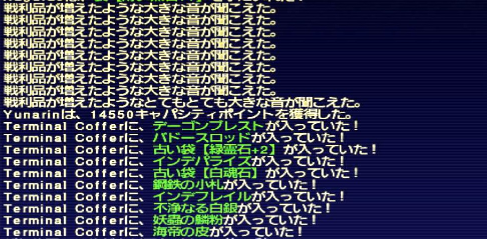 f:id:kagurazaka-c:20200325232451j:plain