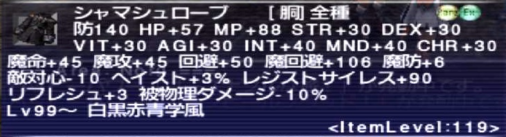 f:id:kagurazaka-c:20200325232627j:plain