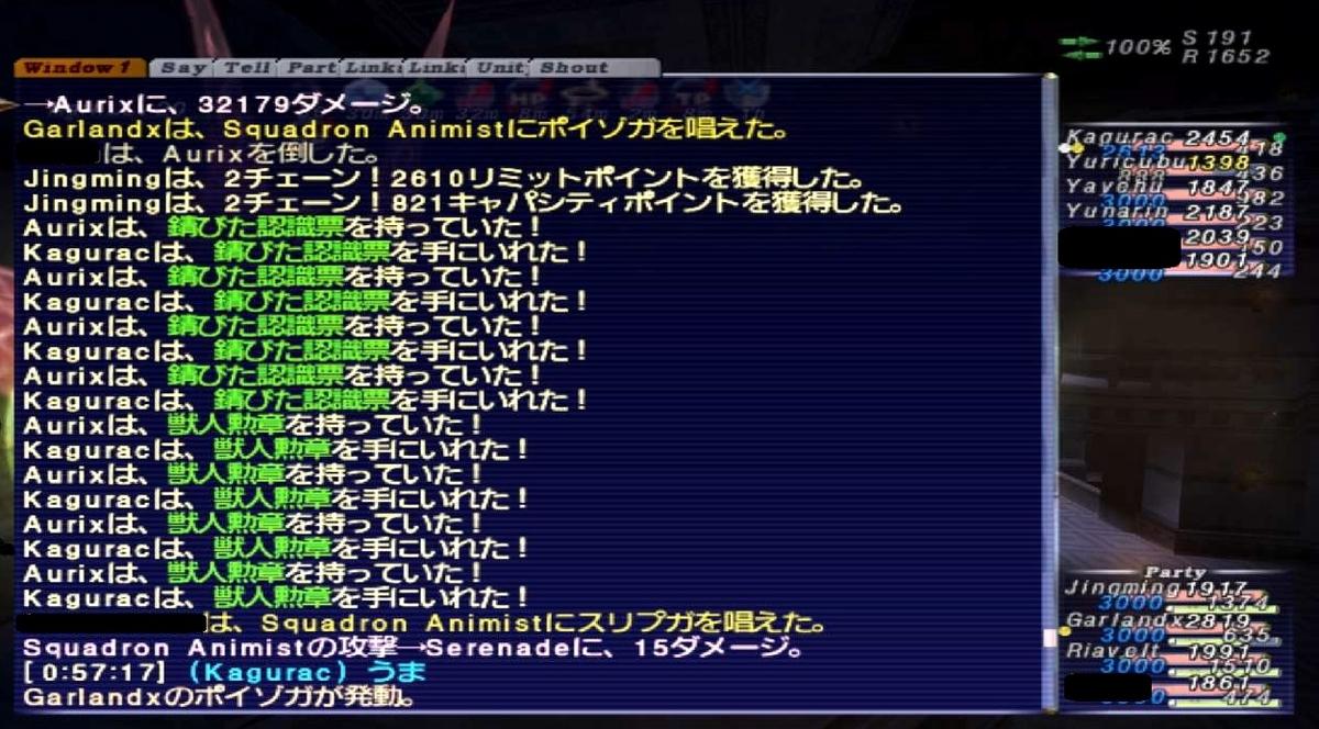 f:id:kagurazaka-c:20200325233545j:plain