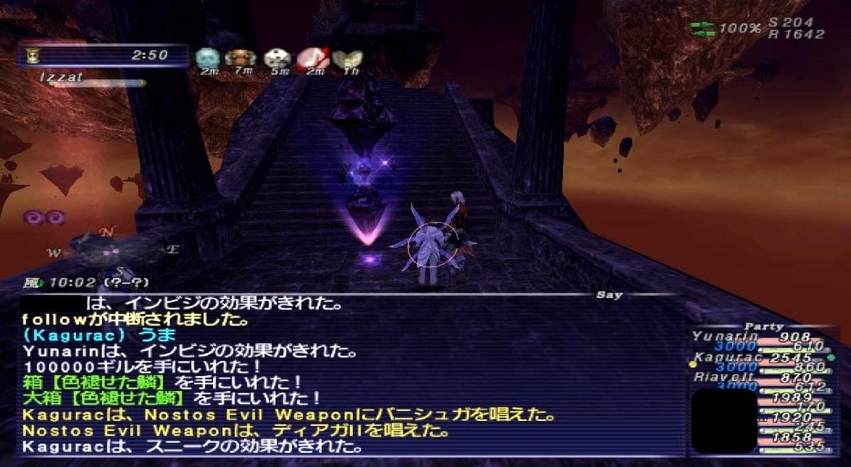 f:id:kagurazaka-c:20200325234528j:plain