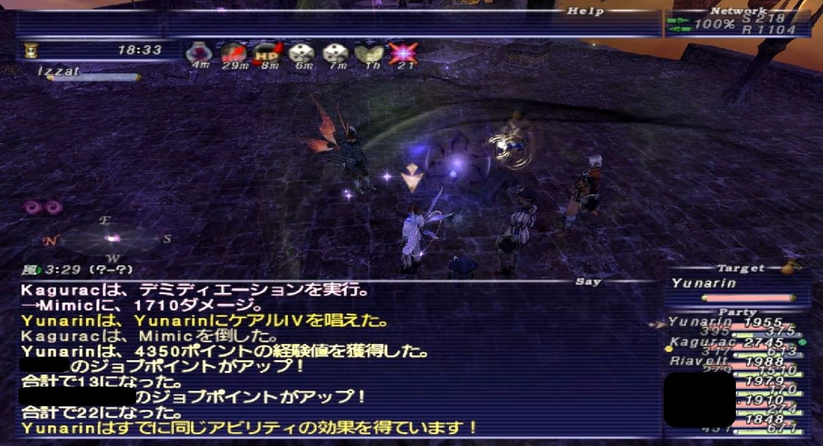 f:id:kagurazaka-c:20200325234532j:plain