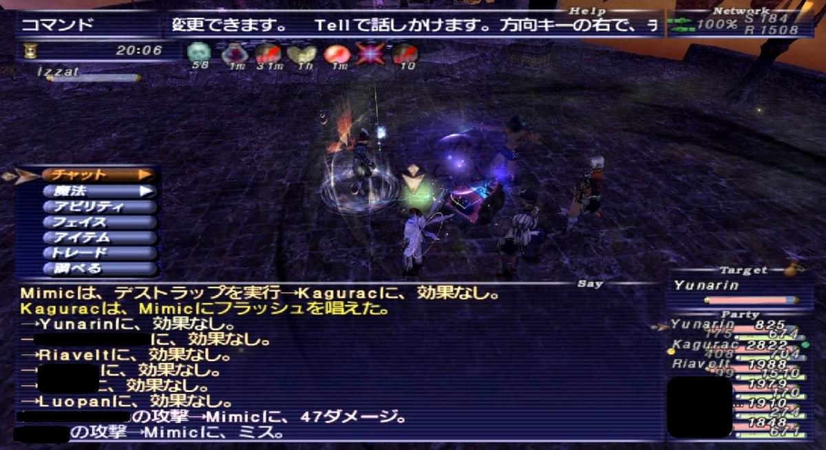 f:id:kagurazaka-c:20200325234535j:plain