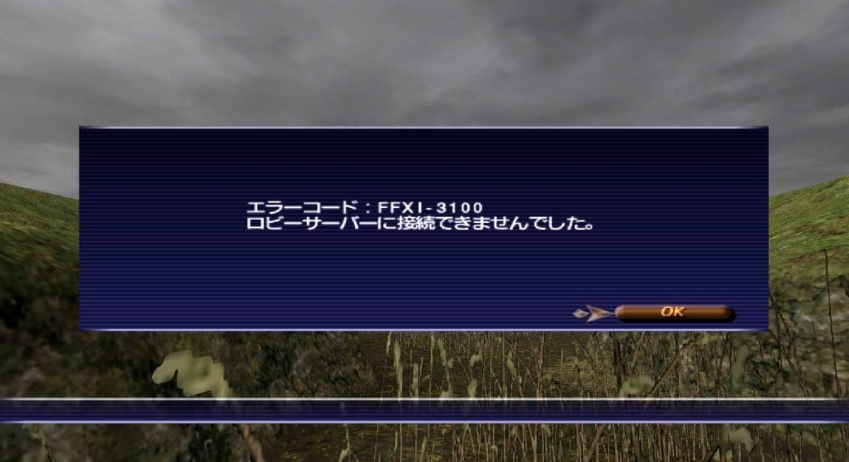 f:id:kagurazaka-c:20200325235135j:plain