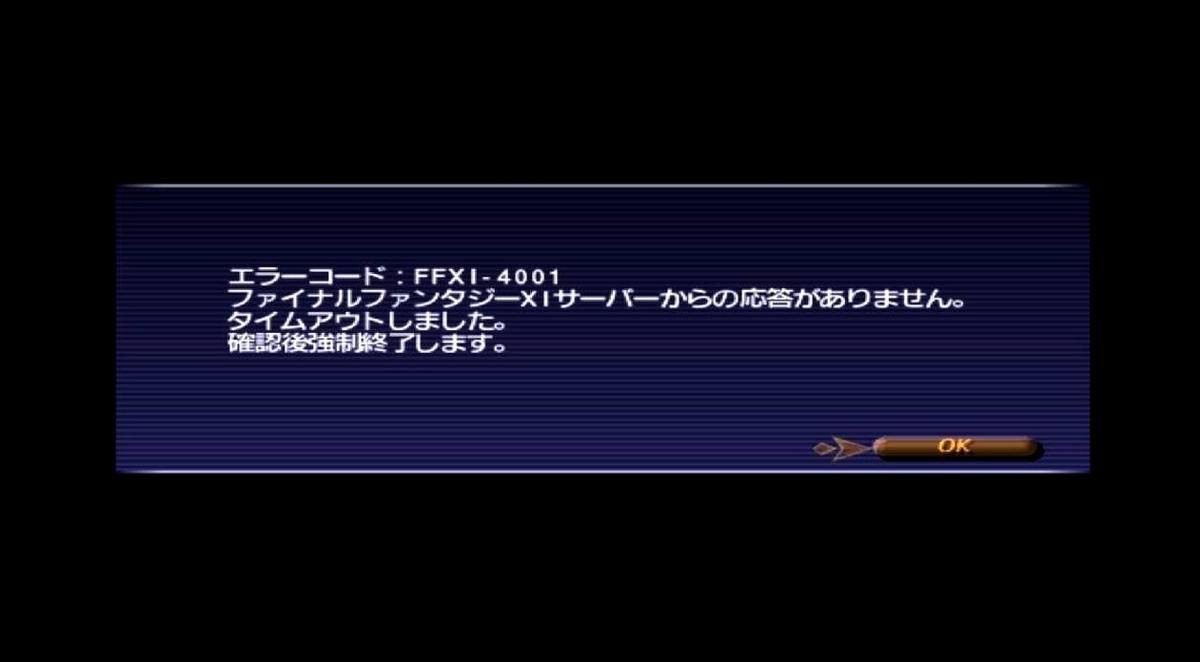 f:id:kagurazaka-c:20200325235140j:plain