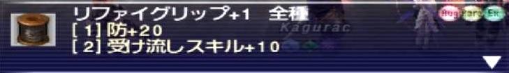 f:id:kagurazaka-c:20200326035345j:plain