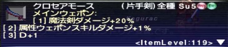 f:id:kagurazaka-c:20200326040818j:plain