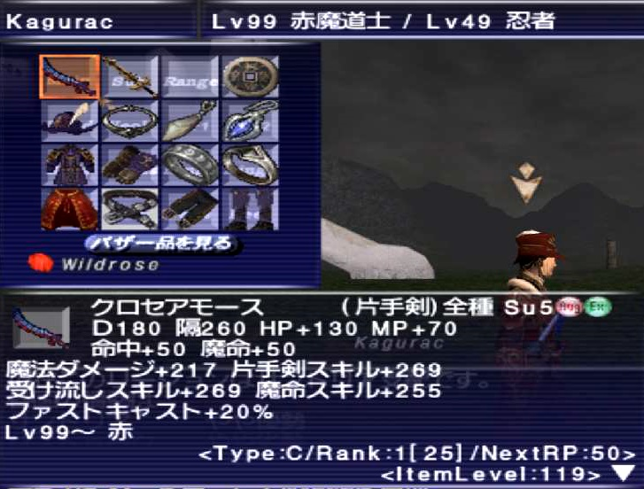 f:id:kagurazaka-c:20200326040820j:plain