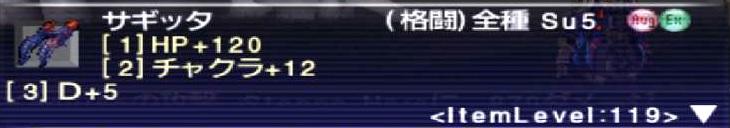 f:id:kagurazaka-c:20200326040856j:plain