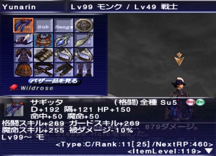 f:id:kagurazaka-c:20200326040859j:plain