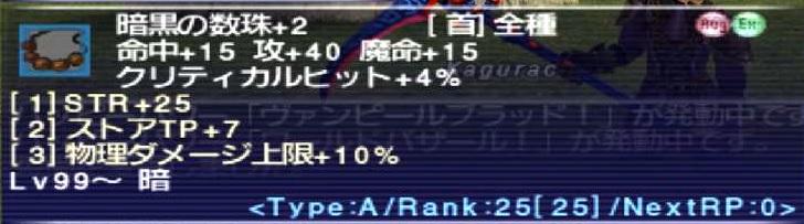f:id:kagurazaka-c:20200326041444j:plain