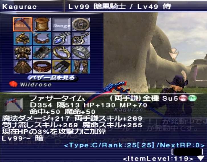f:id:kagurazaka-c:20200326041450j:plain