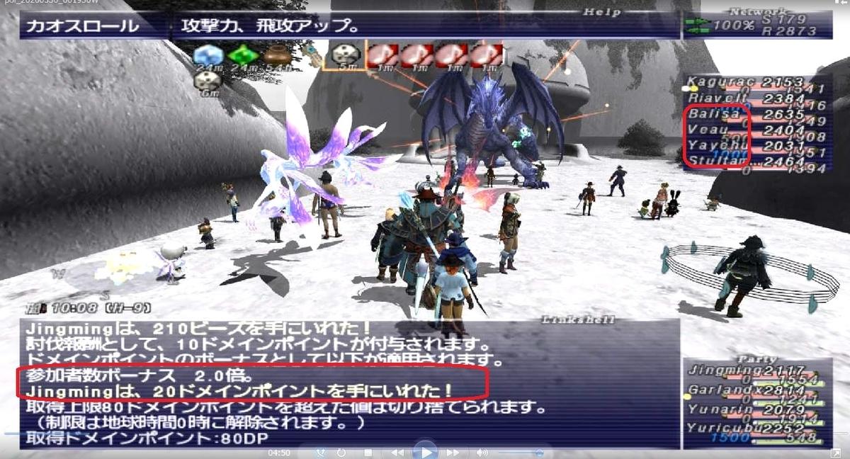 f:id:kagurazaka-c:20200405024708j:plain