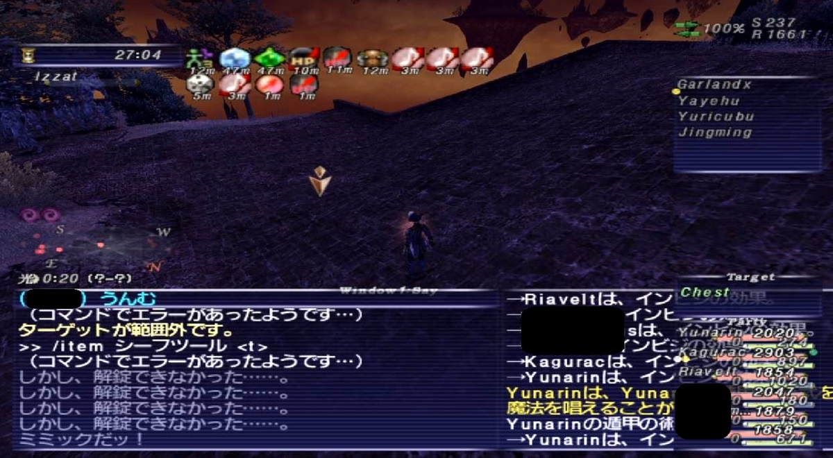 f:id:kagurazaka-c:20200405030013j:plain