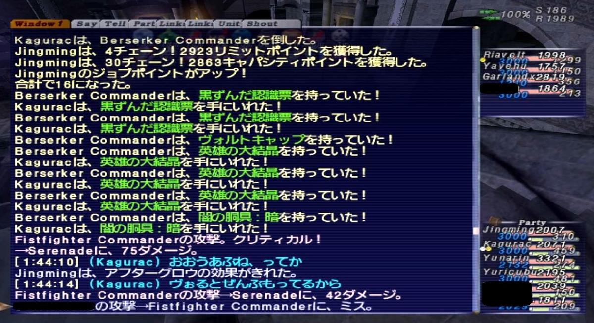 f:id:kagurazaka-c:20200405033019j:plain