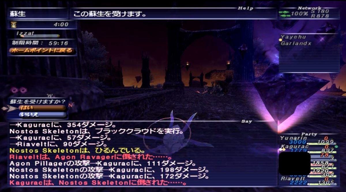 f:id:kagurazaka-c:20200405033431j:plain