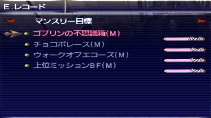 f:id:kagurazaka-c:20200406224654j:plain
