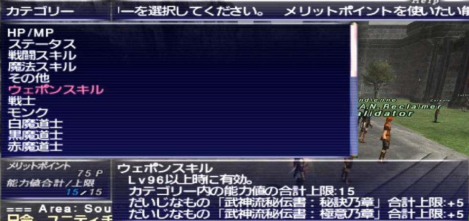 f:id:kagurazaka-c:20200406224657j:plain