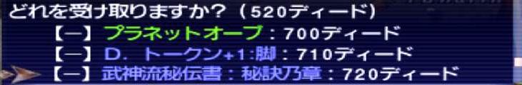 f:id:kagurazaka-c:20200406224704j:plain